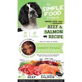 Simple Food Project 維簡凍乾脫水(牛+三文魚)配方犬糧 1.5lbs