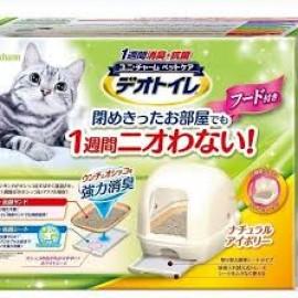 Unicharm 貓砂盆全封閉式 屋型(米色)
