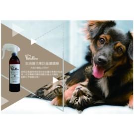 PawPaw Flea Repellent Spray (Cendar & Rosemary) 安地羅巴果 防蚤噴噴樂 (雪松 迷迭香精油 )(250ml)