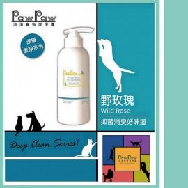 PawPaw Wild Rose Dog Cleaner 狗狗深層潔淨系列-野玫瑰 (400ml)
