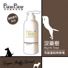 PawPaw Myrrh Tree Dog Cleaner 狗狗蓬鬆爆毛系列- 沒藥樹(400ml)