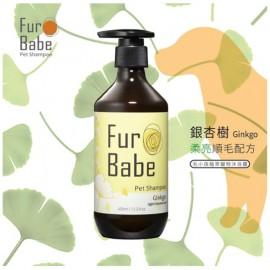 Furbabe 毛小孩寵物沐浴露 銀杏樹300ml( 柔順亮毛配方)