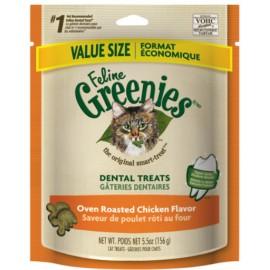 Greenies Feline Chicken 貓小食 烤雞味5.5oz