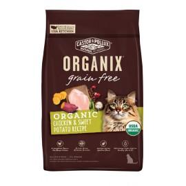 Natural Organix 無穀物全貓糧 (有機雞肉甜薯) Organic Chicken & Sweet Potato 10lbs