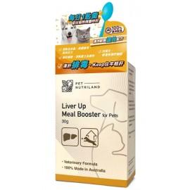 Pet Nutriland 澳洲寵營樂.拌食營養粉 清肝排毒配方 (寵物用) 30g