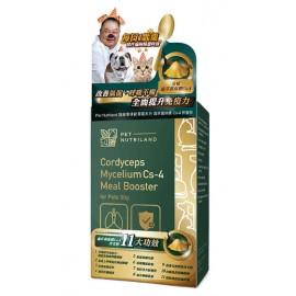 Pet Nutriland-澳洲寵營樂.拌食營養粉 蟲草菌絲體 Cs-4 拌食粉-30g