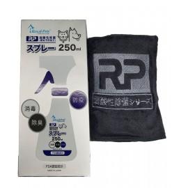 Royal Pets 日本弱酸性除菌噴霧(防疫配方) 250ml
