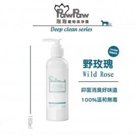 PawPaw Wild Rose Cat Cleaner 貓咪深層潔淨系列-野玫瑰 (180ml)