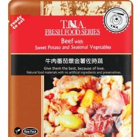 T.N.A紐西蘭牛肉燉番茄金薯伴時蔬150g x 10包