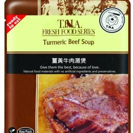 T.N.A薑黃牛肉湯煲150g x 10包
