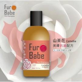 Furbabe毛小孩寵物沐浴露 山茶花300ml( 美膚抗菌配方)