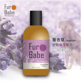 Furbabe毛小孩寵物沐浴露 薰衣草300ml(舒眠驅蝨配方)