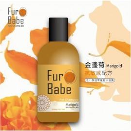 Furbabe毛小孩寵物沐浴露 金盞菊300ml(抗敏感機配方)