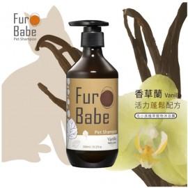 Furbabe毛小孩寵物沐浴露 香草蘭300ml( 活力蓬鬆配方)