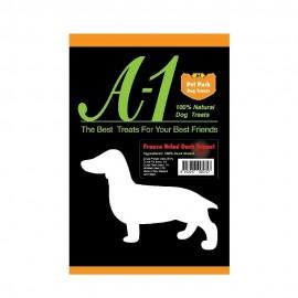 A-1凍乾鴨肉小食100g